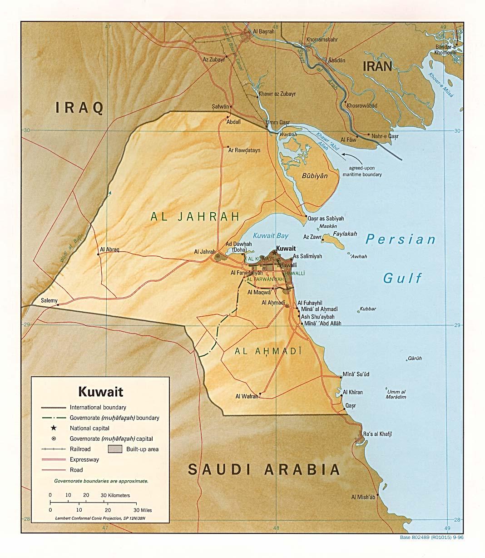Map of Kuwait (Relief Map) : Worldofmaps.net - online Maps ...
