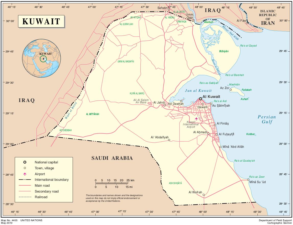 Map of Kuwait (Political Map) : Worldofmaps.net - online ...