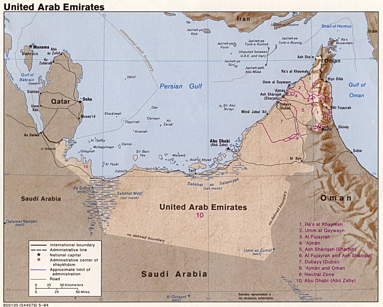 Map of United Arab Emirates (Topographic Map) : Worldofmaps ...